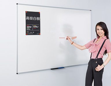 Products Show_Welcome to Viz-Pro | Interactive Whiteboards | Smart ...